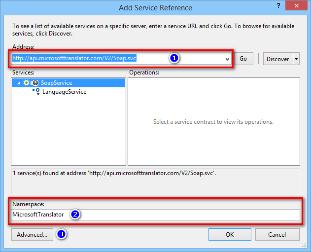 MicrosoftTranslatorSample_AddServiceReference_02